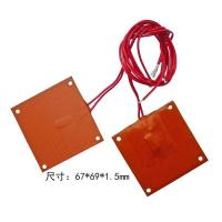 Quality 3.5v 12v 24v Low Volts dc Flexible and Waterproof Heat Element Silicone Hot Plate wholesale