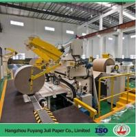 China Duplex Board Paper Roll Factory on sale