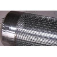 Quality wedge wire screen wholesale