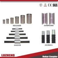 Quality Rebar Coupler wholesale