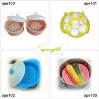 Buy cheap Silicone Food Steamer product