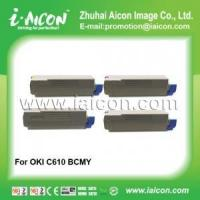 Quality For oki c610 BCMY Compatible color toner cartridge wholesale