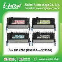 Quality Use in color laser printer 4700 For HP Q5950A-Q5953 color toner cartridge wholesale