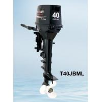 Quality PARSUN 40HP(J TYPE) OUTBOARD ENGINES wholesale