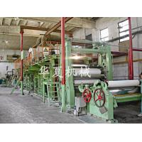 Buy cheap 1600 mm model multi-cylinders paper machine from wholesalers