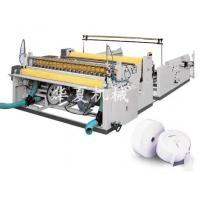 Quality Small bobbin paper perforating cutting and reeling dual- use machine wholesale