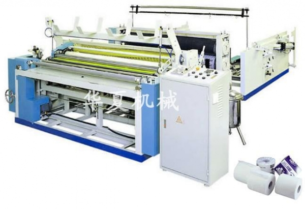 Cheap Full automatic toilet paper embossing rewinding perforating machine for sale