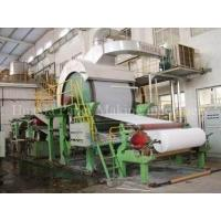 Buy cheap 2400mm high speed toilet paper machine from wholesalers