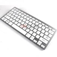 Buy cheap Bluetooth wireless combo,bluetooth keyboard and mouse,sliver from wholesalers