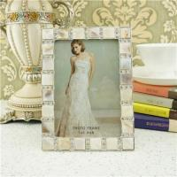 Quality Metal photo frame/shell photo frame wholesale