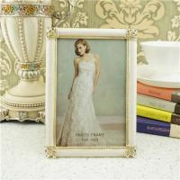 Buy cheap Metal photo frame/wedding photograph frame from wholesalers