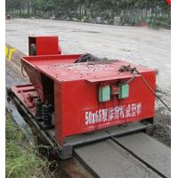 China Concrete Fence Wall Making Machine on sale
