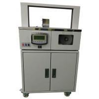 Quality Automatic banding packing machine wholesale