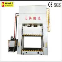 Quality YP27 Single-action plate stretching hydraulic press wholesale