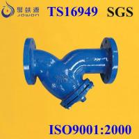 Quality High Quality Steel Castings wholesale