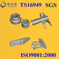 Buy cheap bearing casting parts small part from wholesalers
