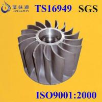 Buy cheap water turbine blades casting parts from wholesalers