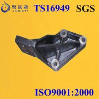 Buy cheap anomalous casting part from wholesalers