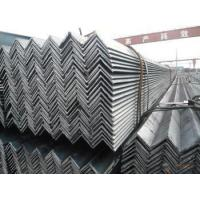 Quality angle steels wholesale