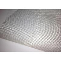 China Alkali-Resistant Fiberglass Mesh on sale