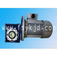 China Speed Reducer-NMRV series Speed Reducer on sale