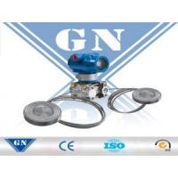 Quality CX-PT-3351 Remote Flange Type Differential Pressure Transmitter wholesale