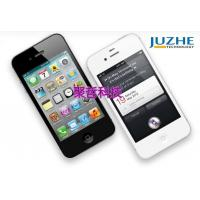 Quality 0.33mm/Apple iPhone4/4STempered Glass Protection Screen wholesale