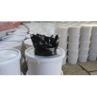Quality Singel/Two component Polysulfide Sealant wholesale