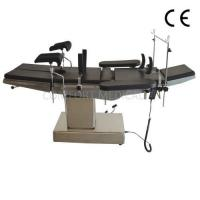 Quality Multi-functional electric medical operation table wholesale
