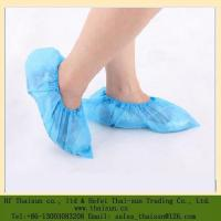 Quality NonwovenShoe Cover/pe show cover wholesale