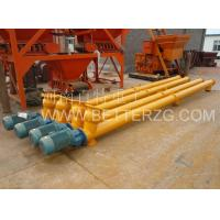 Quality LSY screw conveyor | auger wholesale