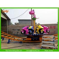 Quality High quality Attractive Cosmic Knight thrilling rides wholesale