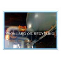 China Black Used Motor Oil Recycling Machine on sale