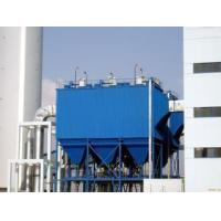 Buy cheap electromagnetic pulse bag dust collector product