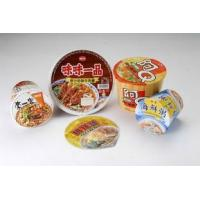 Buy cheap Papers for food industry applications product