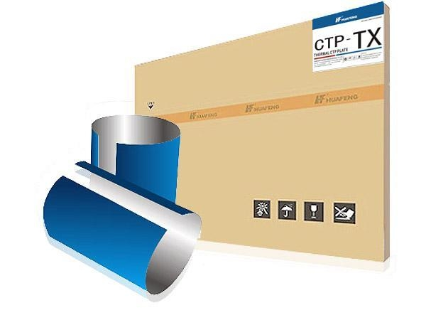 Ctp Plate Price /fuji Ps Plate Offset Printing - Buy Ctp ...  |Ctp