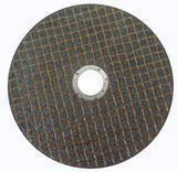 Quality Cutting Disc 1mm wholesale