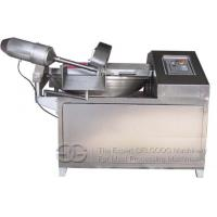 Quality Large Model Meat Bowl Chopping Machine wholesale