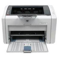 Buy cheap HP LaserJet 1022/1022n/1022nw Parts List from wholesalers