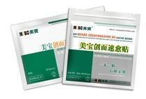 Cheap MEBO Dressing for Accelerating Wound Healing for sale
