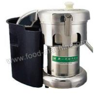 Quality Commercial Juice Extractor wholesale