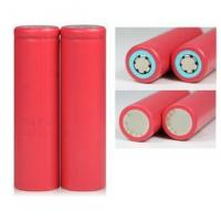 Buy cheap Sanyo 3.7V 2600mAh 18650 Rechargeable Battery (1 Pair) from wholesalers