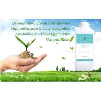 Quality Air Purification Products wholesale