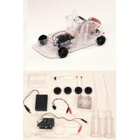 Quality Fuel Cell Car Science Kit wholesale