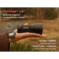Buy cheap Fire-Foxes FF3 from wholesalers