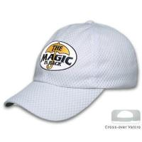 Buy cheap Cyclist Mesh Cap from wholesalers