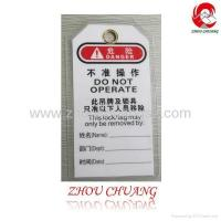 Quality ZC-T02 Lockout Tag, With DANGER And Operator Information wholesale