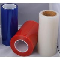 Buy cheap PET silicone protective film/graphite protective film from wholesalers