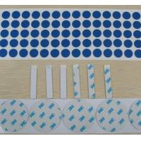 Buy cheap Slitting Processing/die cutting/Punching/Self-adhesive Tape from wholesalers