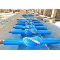 Quality Integral spiral stabilizer wholesale